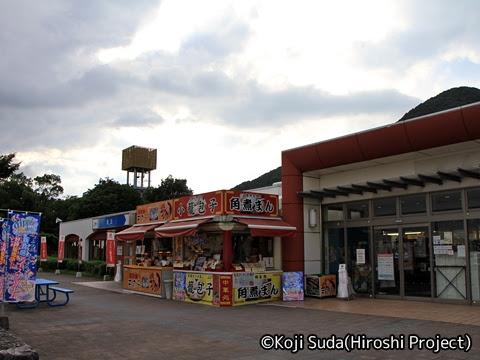 西鉄観光バス「GRANDAYS」 有田・波佐見日帰りツアー_111 金立PA(上り線)