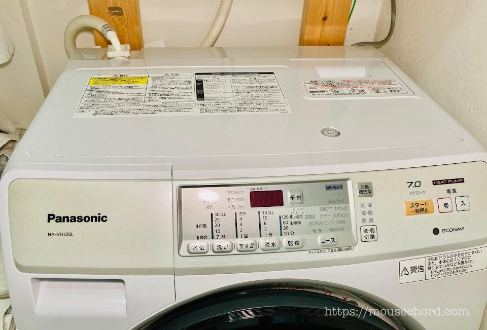 マイクロバブルを試す(シャワーヘッド&洗濯機)Review