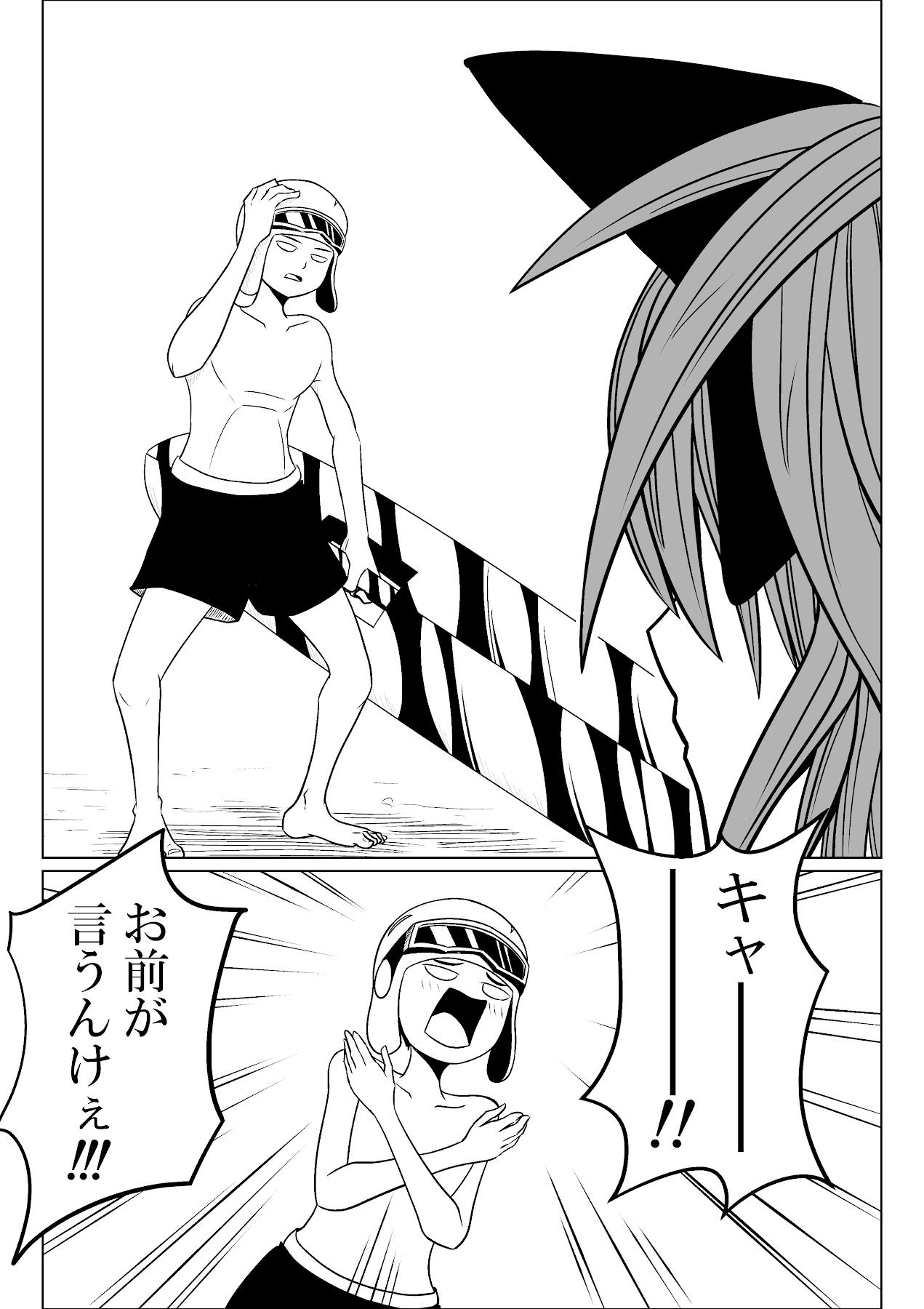 バリアス・サン4_16