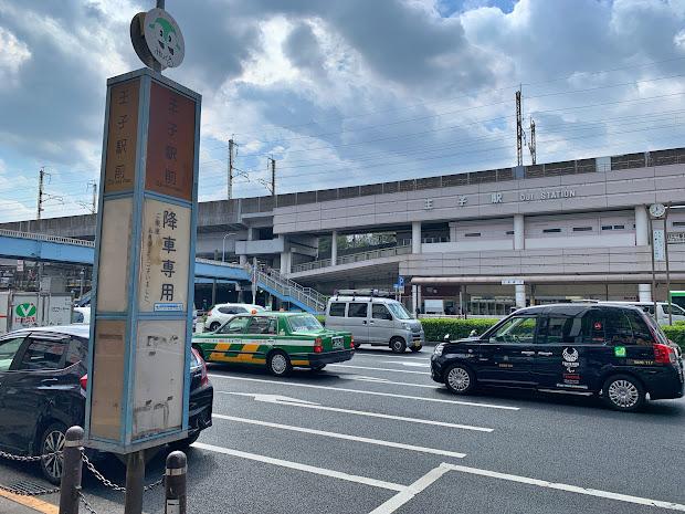 王子駅前(降車専用)