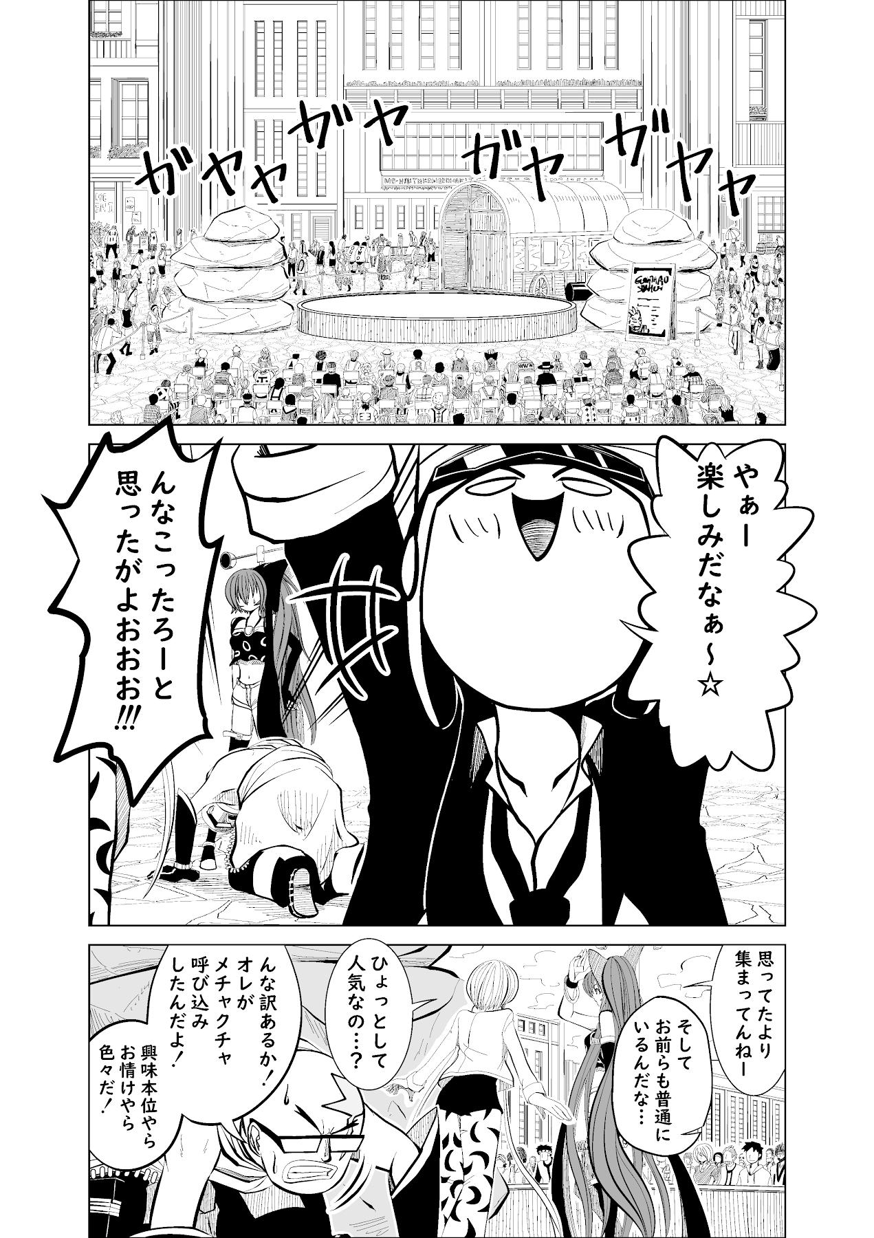 バリアス・サン15_16