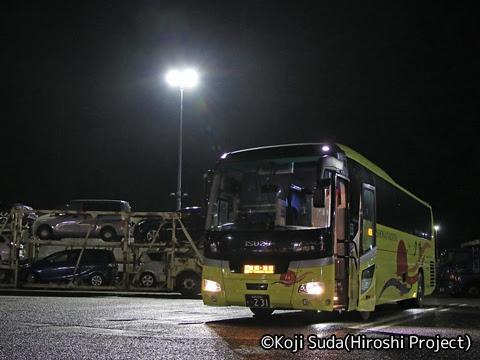 庄内交通「夕陽号」大阪線 ・231 賤ヶ岳SAにて_01