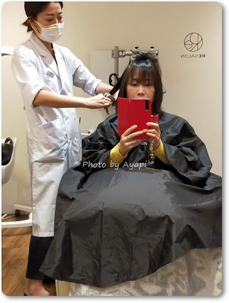 RESALONの美髪トリートメント