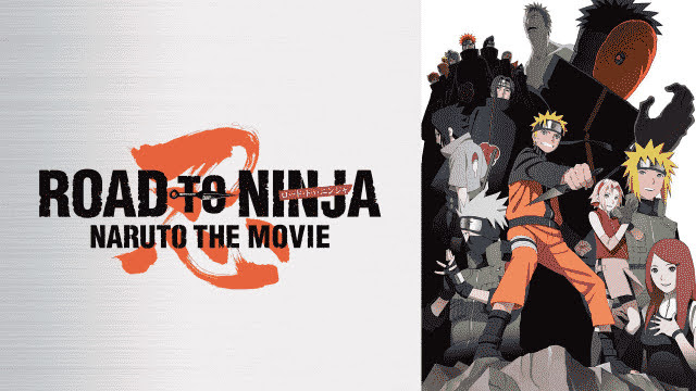 ROAD TO NINJA -NARUTO THE MOVIE-|映画無料動画まとめ