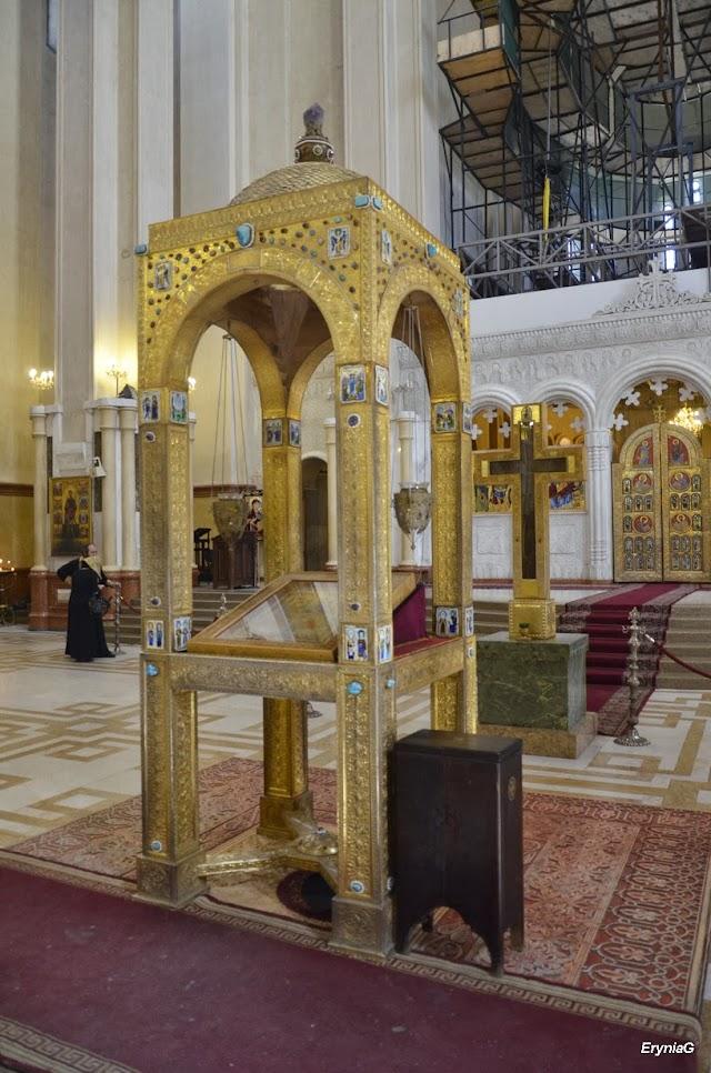 Sobór Katedralny Gruzińskiego Kościoła Prawosławnego