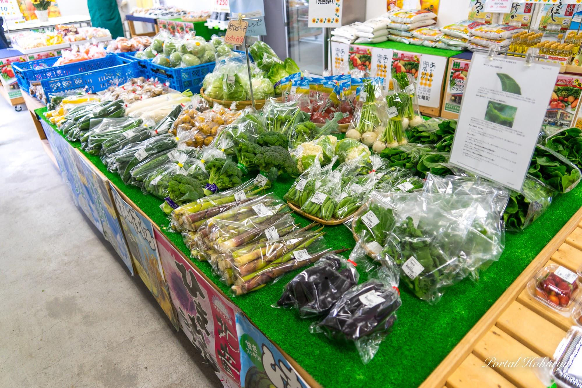 新鮮野菜が勢揃い!