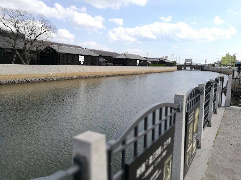 ミツカンミュージアム 運河