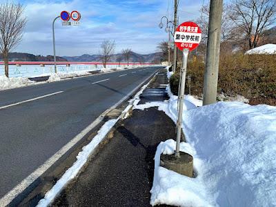 繋中学校前バス停