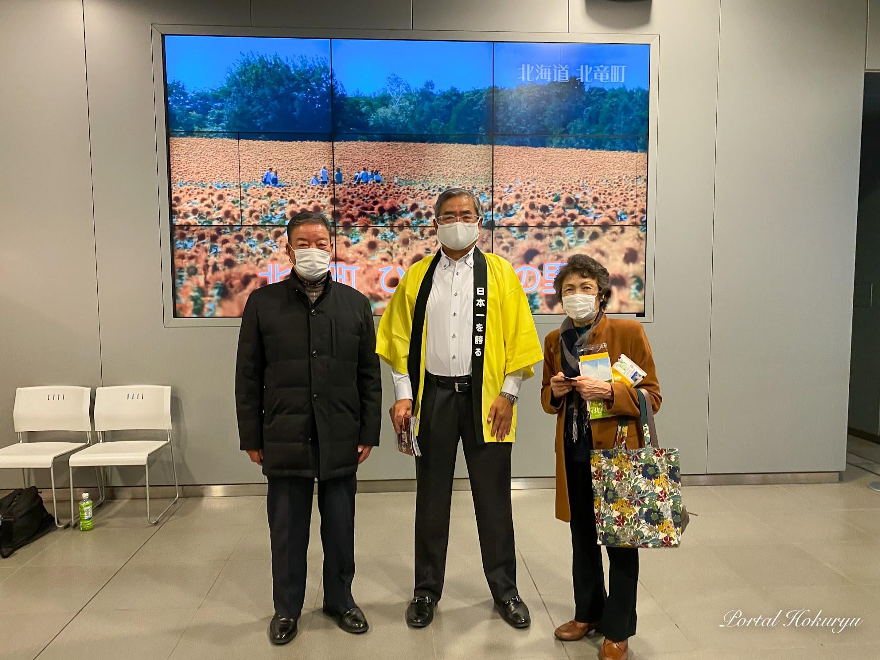 佐野豊 町長、黄倉良二さんとご友人