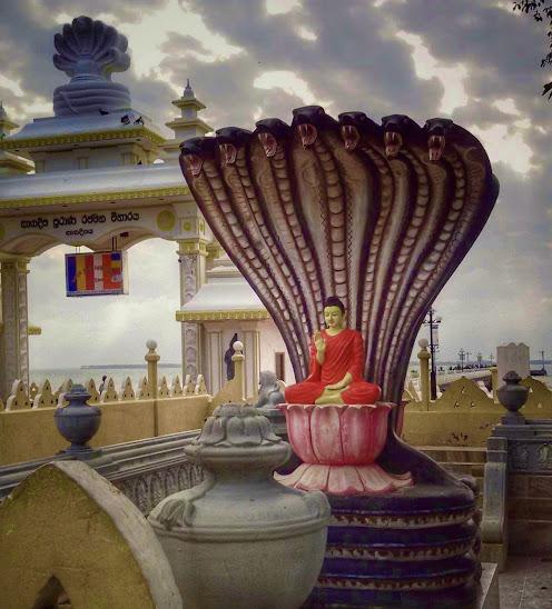Nagadeepaya