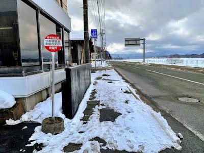 つなぎ温泉(鶯宿温泉・西和賀方面)バス停