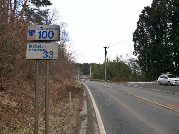 国道45号100kmポスト