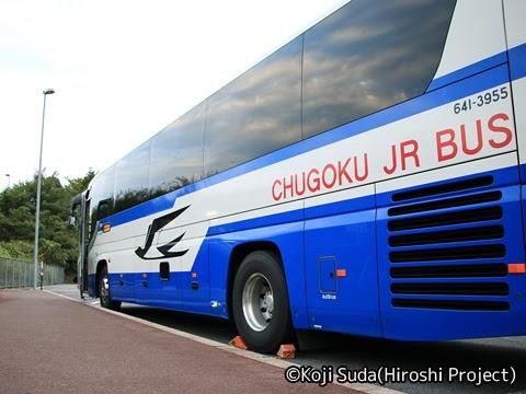 中国JRバス「出雲ドリーム博多号」 641-3955 道の駅たたらば壱番地にて_05