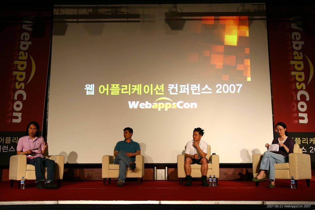 웹 개발 방법론 및 협업의 길