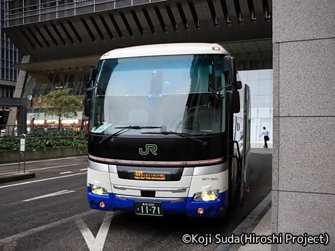 JRバス東北「ドリーム青森・東京(ラ・フォーレ)号」 H677-16403 東京駅日本橋口到着