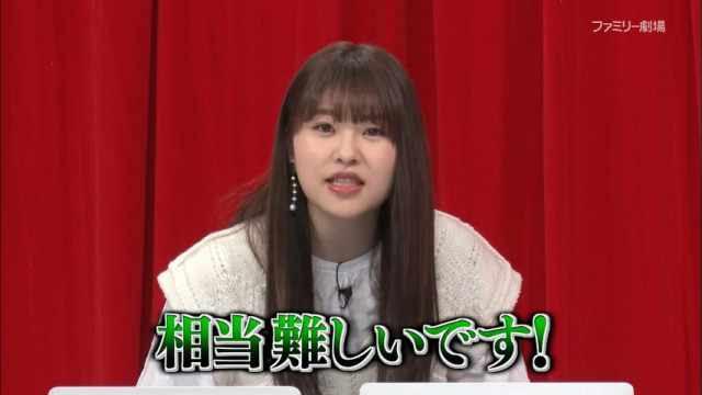 Nemousu TV Season 34 ep02