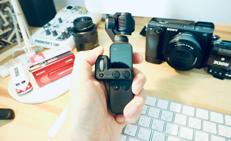 DJI OsmoPocket2発表!広角&解像度UP気になります