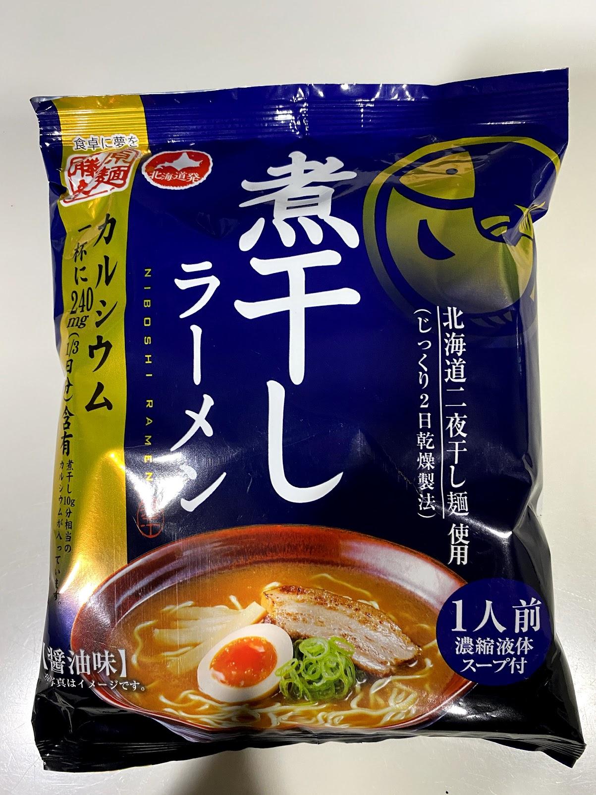 藤原製麺の煮干しラーメンのパッケージ