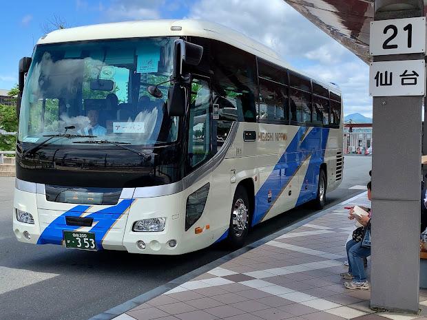 盛岡と仙台を結ぶ高速バス「アーバン号」に乗ってきました