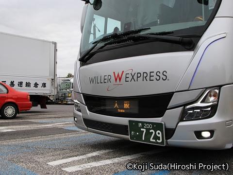 ウィラーエクスプレス_大阪「リボーン」 729 甲南PAにて_02