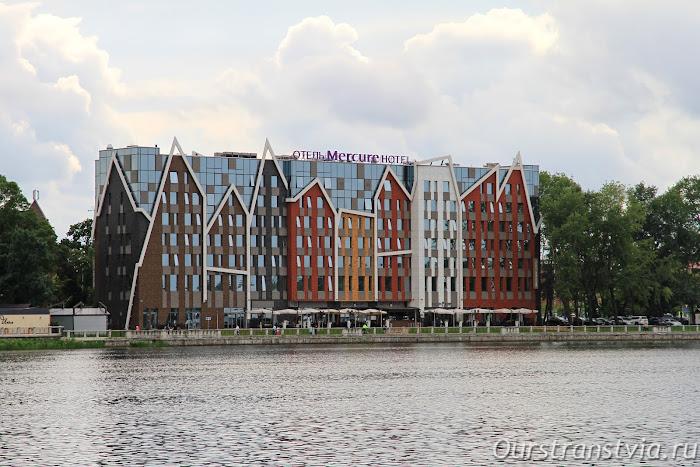 Отель Mercure Kaliningrad возле Музея янтаря