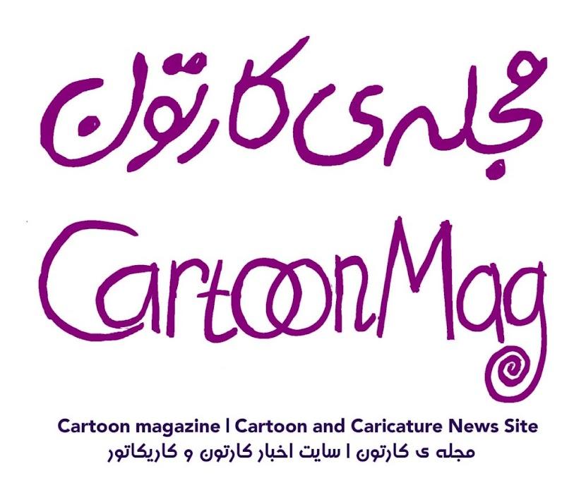 Cartoon Mag