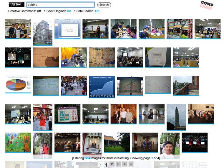 플리커 사진 검색, compfight
