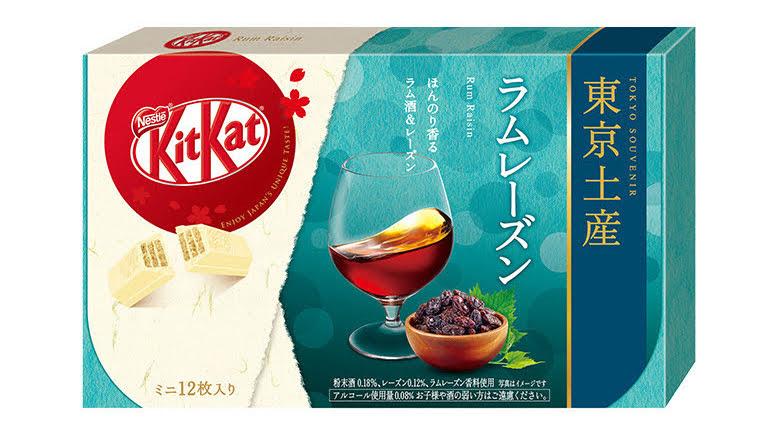 Kitkat vị Rum nho - Món quà đến từ Tokyo - Nội địa Nhật Bản
