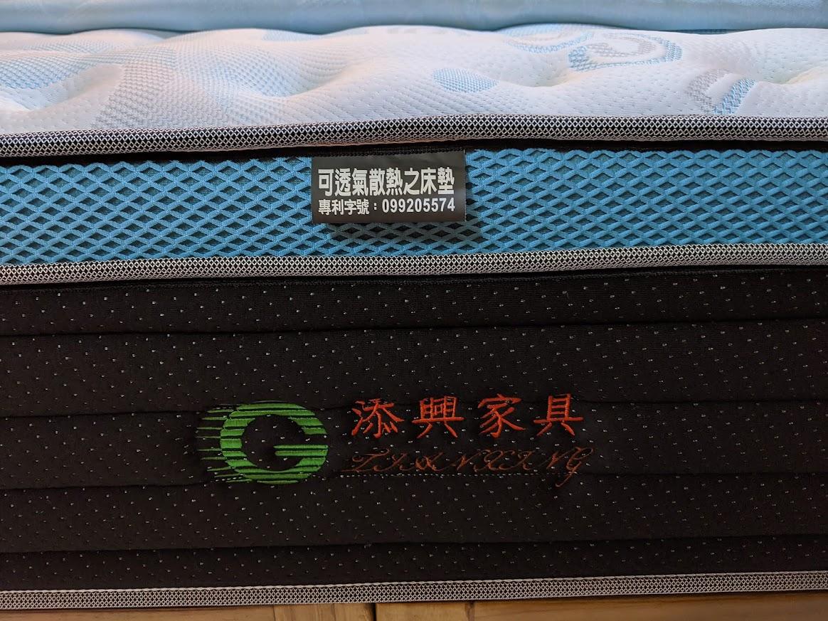 添興家具 超涼感床墊推薦