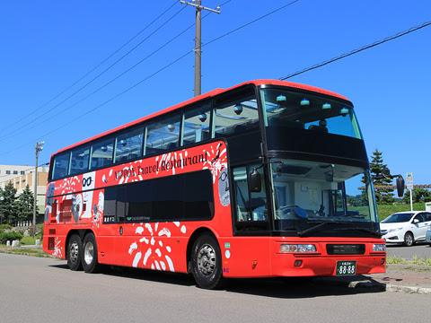WILLER(網走バス)「レストランバス」2号車 8888