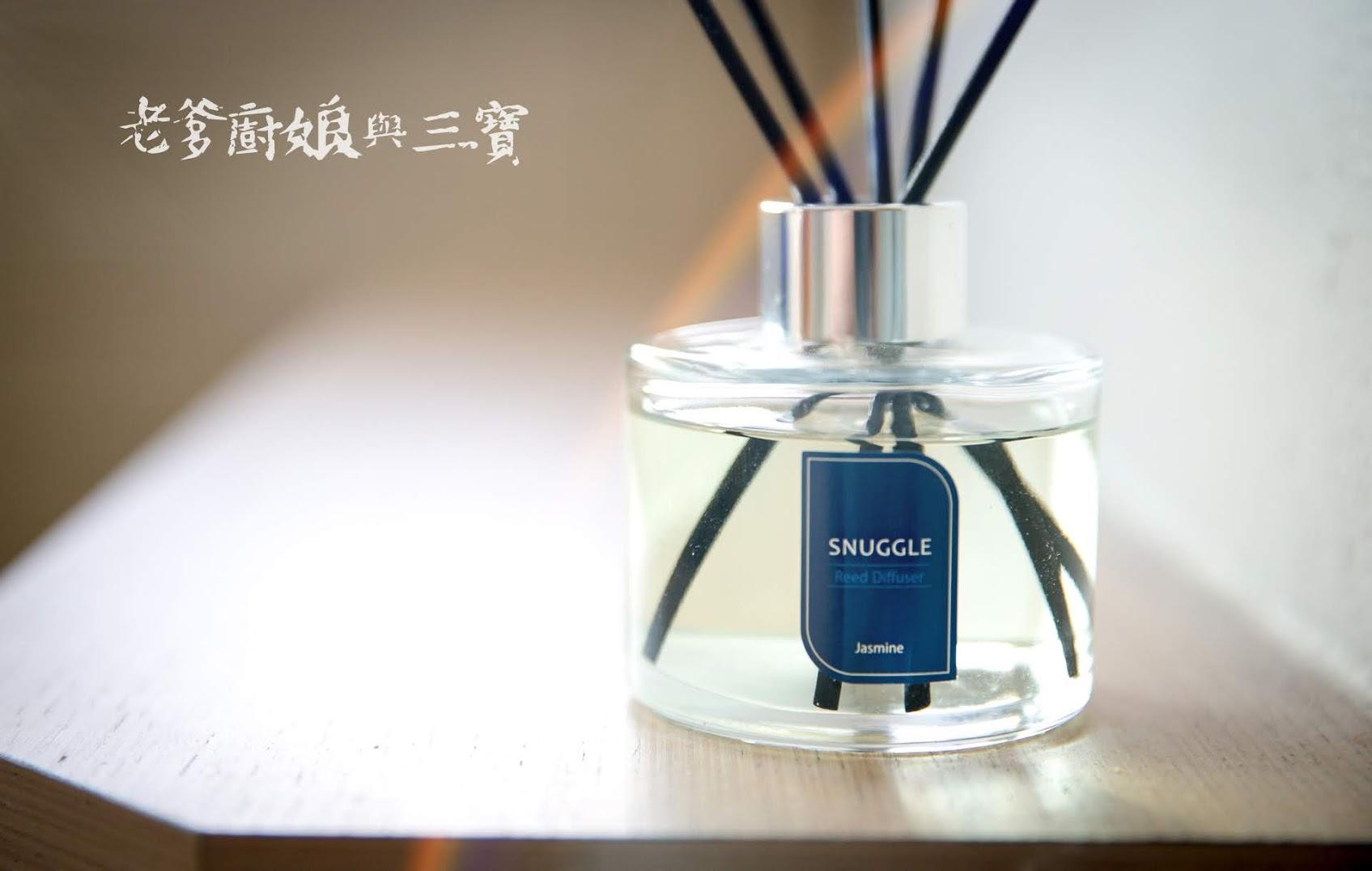 世界好亂,心如何慢?在家中放上一瓶SNUGGLE室內擴香瓶,藉著舒緩香氣來釋放累積心中的鬱悶和壓力吧!