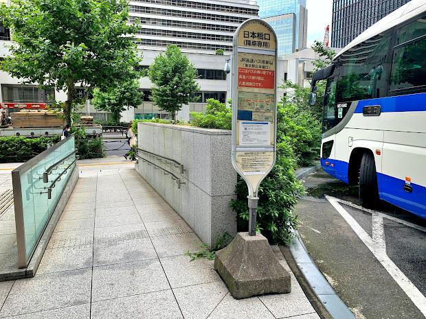 東京駅八重洲口降車専用エリア写真1