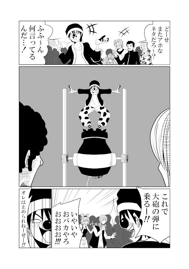 バリアス・サン1_5