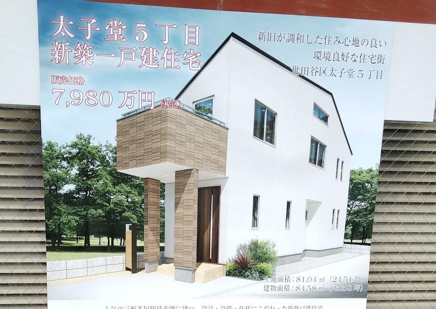 20200830TD・ポスター制作