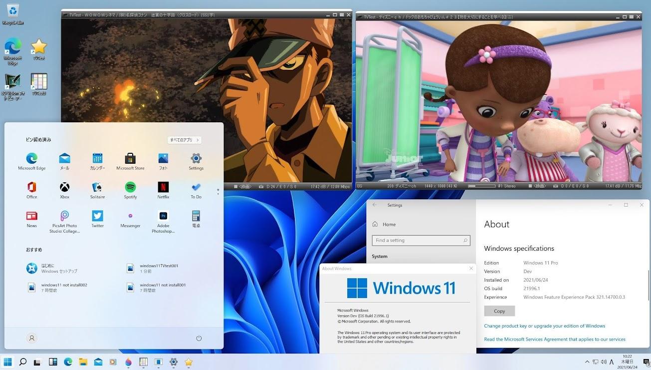 Windows11 build 21996.1 on PT3 TVtest結果