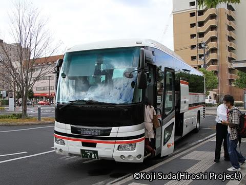 一畑バス「みこと号」 ・781_11