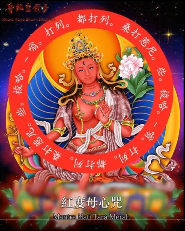 Multimedia suara Mantra Tara Merah
