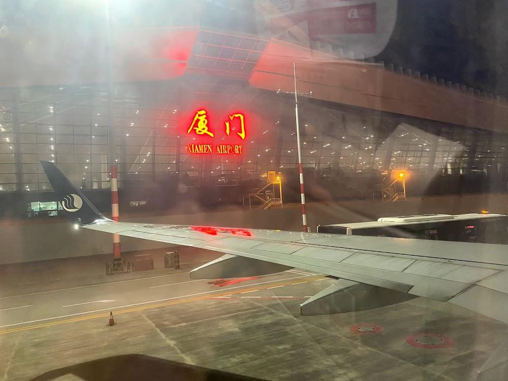 达到高崎机场