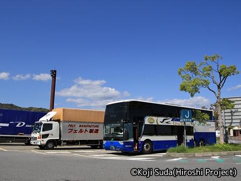 JRバス関東「グラン昼特急8号」 ・・12 浜名湖SAにて_01