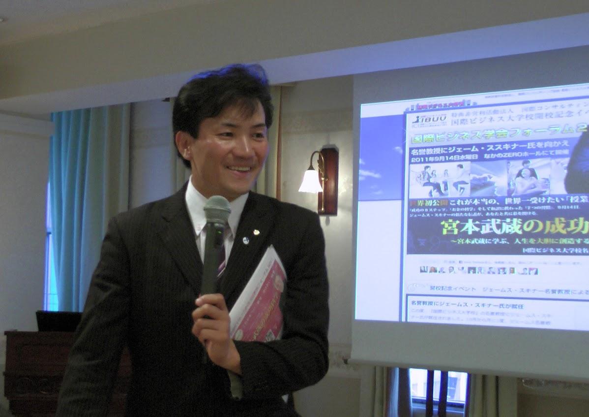 20110713_IBUV全体MTG&講師インタビュー