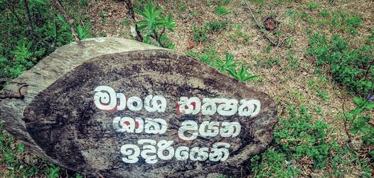 Manigala