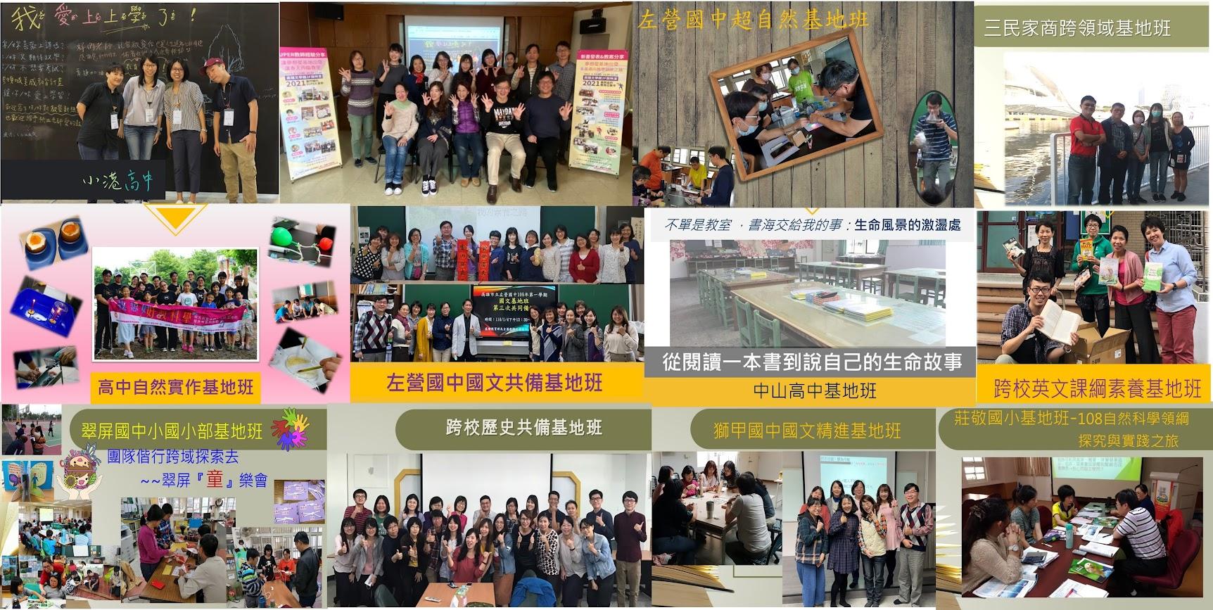 https://sites.google.com/a/kta.kh.edu.tw/indexpage/home/trdcpage/trdc_index/zhuan-ye-zhi-chi