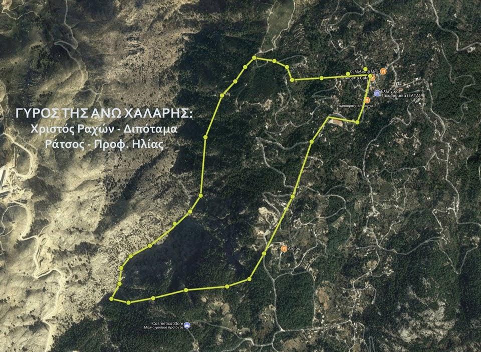 Χάρτης κυκλικής πεζοπορικής - ορειβατικής διαδρομής στην Άνω Χάλαρη στο Google maps