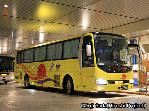 庄内交通「夕陽号」新宿線 ・208 バスタ新宿にて
