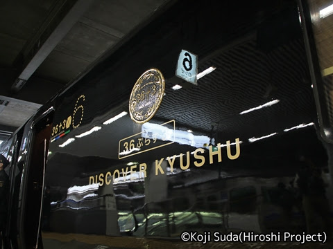 JR九州 787系「36ぷらす3」 博多駅_02