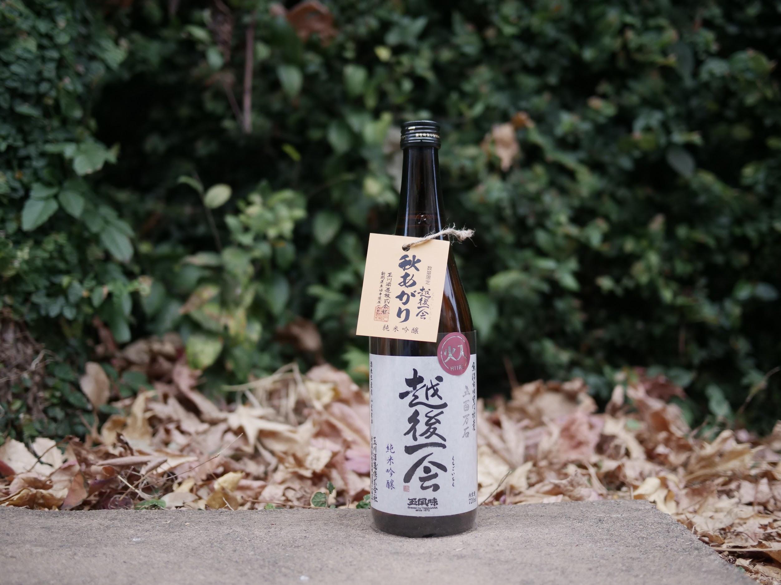 日本酒「越後一会」