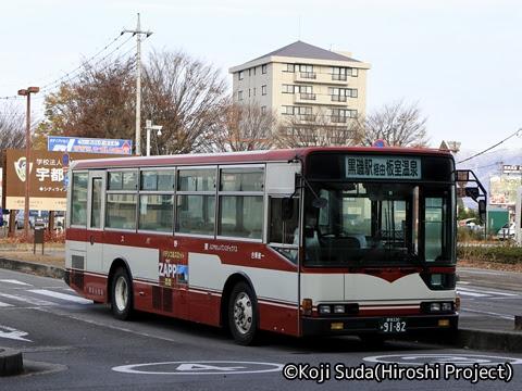 関東自動車 那須塩原 9182