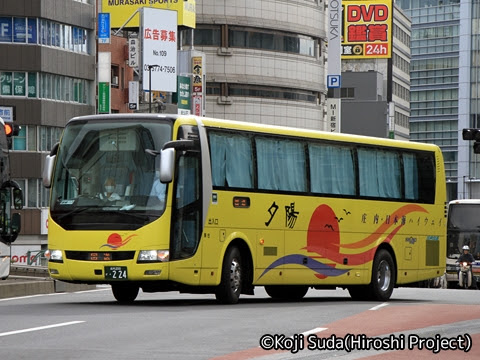 庄内交通「夕陽号」新宿線 ・224 バスタ新宿付近にて