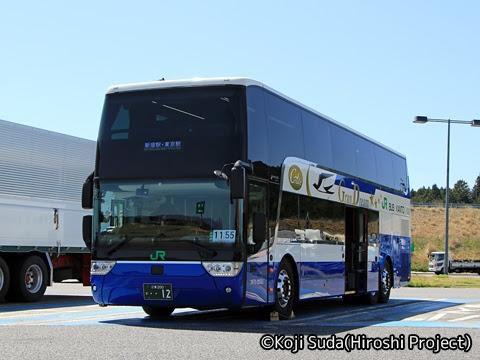 JRバス関東「グラン昼特急8号」 ・・12 甲南パーキングエリアにて_02
