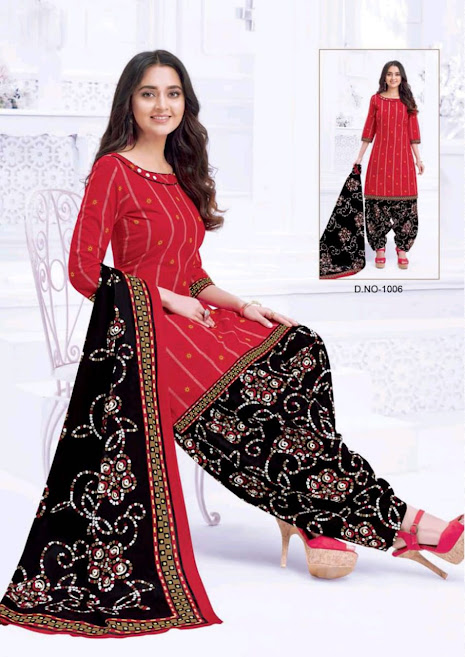 Mnr Prinjal Patiyala Special Readymade Patiyala Style Suits Catalog Lowest Price